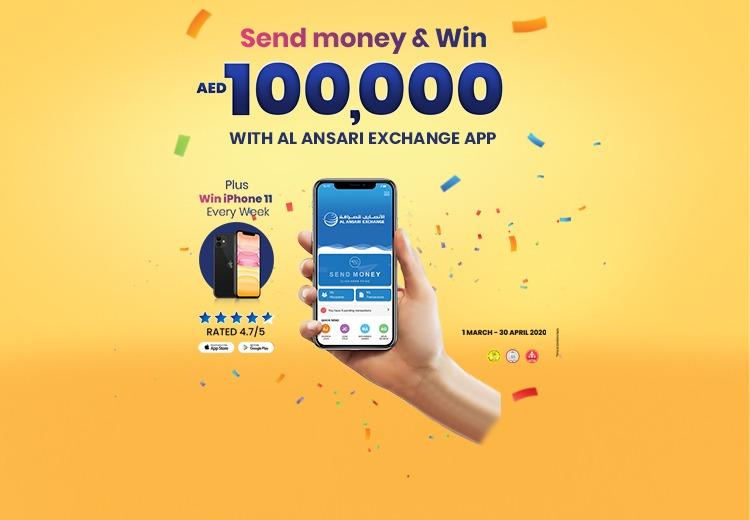 Send Money Online Uae Money Transfer Al Ansari Exchange